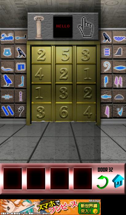 100 doors level32 100doors walkthrough 100 for 100 doors door 32
