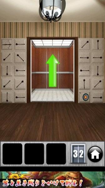 100doors 2013 100 2013 level 32 lagrange for 100 doors door 32