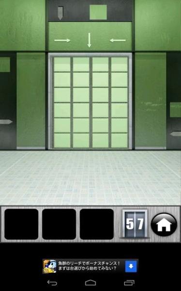 100doors 2013 100 2013 level 57 lagrange for 100 doors 2013 door 11