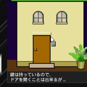 逆脱出ゲーム2 MocoGame's 攻略情報 その1