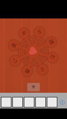Th 脱出ゲーム KANRANSHA  攻略と解き方 ネタバレ注意  5490