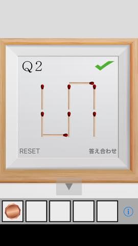 脱出ゲーム Match2   攻略と解き方 ネタバレ注意  4386