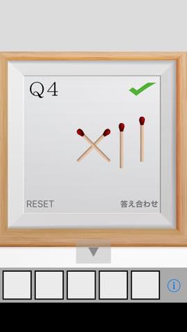 脱出ゲーム Match2   攻略と解き方 ネタバレ注意  4393